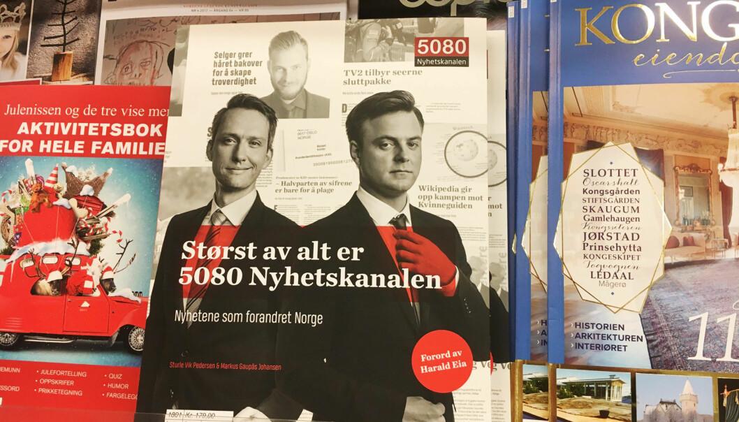 Mellom nisser og kongelig lesestoff snublet vi over 5080 i hyllen på et supermarked på Østlandet.