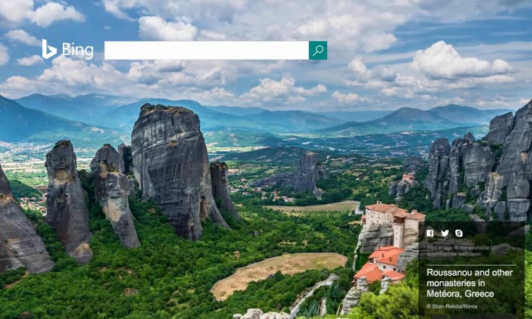 870 millioner visninger på Bing.com, ga svensk fotograf 195 kroner. Nordmann fikk langt mer