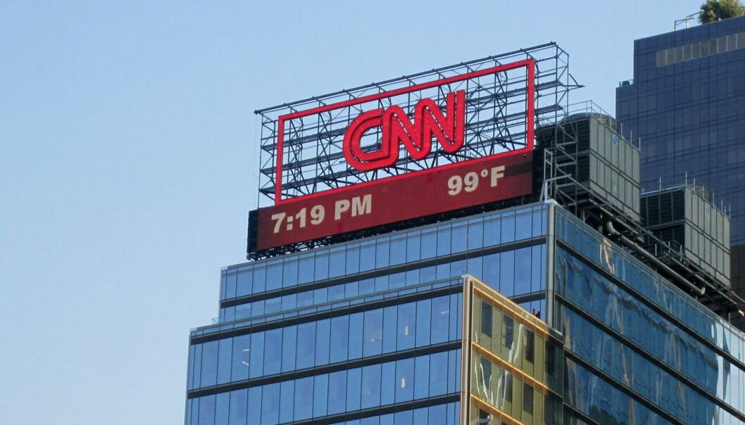 CNNs hovedkvarter i New York.