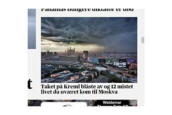 Fotograf: – Dette er flaut, Aftenposten!