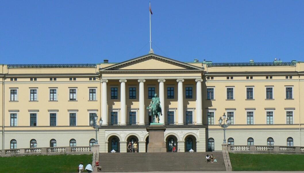 Pressens offentlighetsutvalg mener det norske kongehuset bør inn under offentlighetslovgivningen, slik at mediene kan få innsyn i dokumentene. Foto: Wikimedia commons