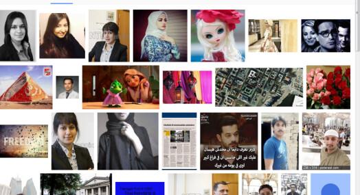 Sanaa Ashraf vil at NTB lukker bildearkivet sitt på nett