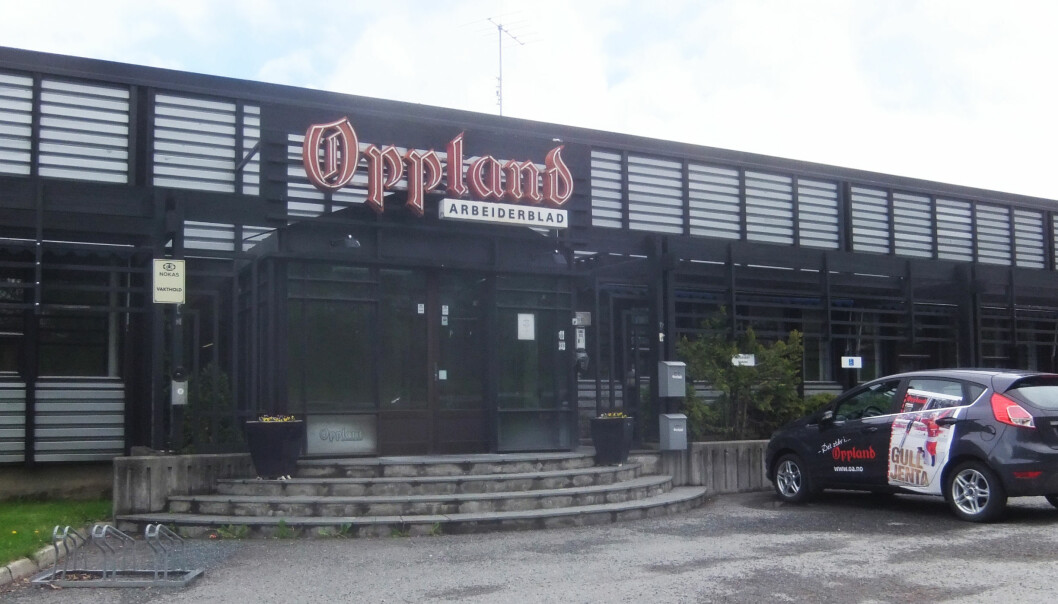Oppland Arbeiderblad i Gjøvik. Foto: Lokalhistorie Wiki (https://lokalhistoriewiki.no/index.php/Oppland_Arbeiderblad)