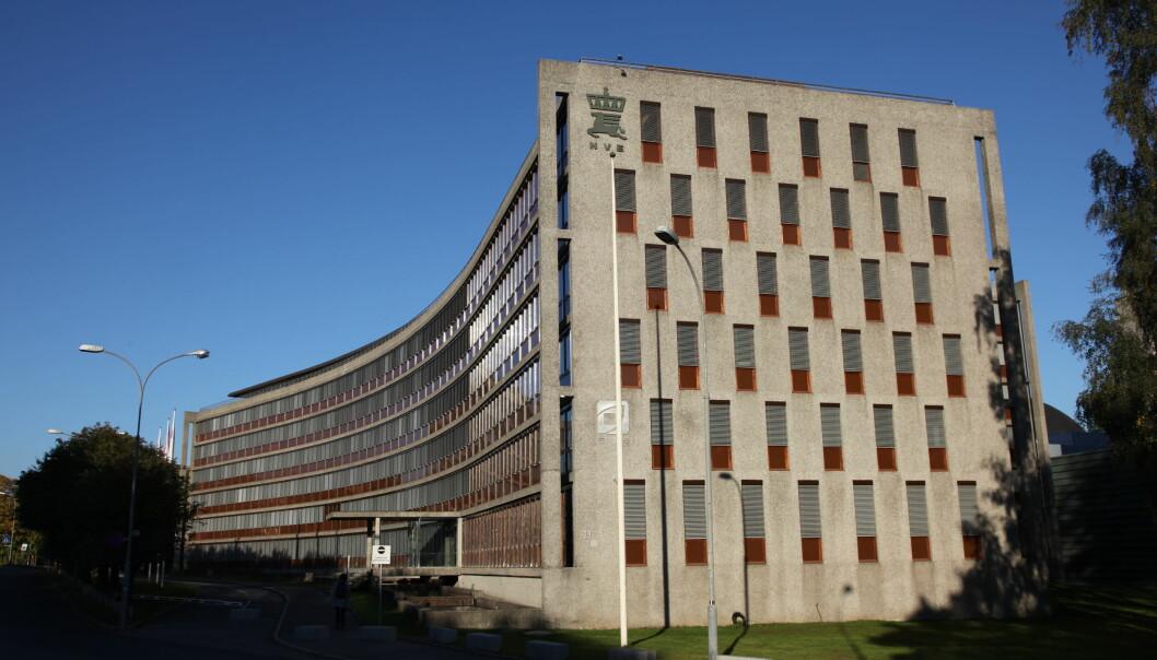 Norges vassdrags- og energidirektoraktets administrasjonsbygg i Oslo. Foto: Hans A. Rosbach/Wikimedia Commons