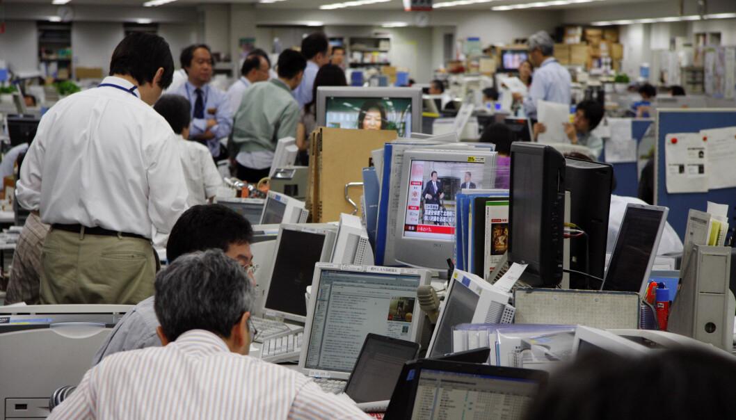 Fra redaksjonen i Yomiuri Shimbun, verdens største avis. Foto: Espen Moe