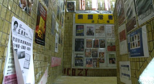 Fem ansatte i Kina-kritisk bokhandel forsvunnet