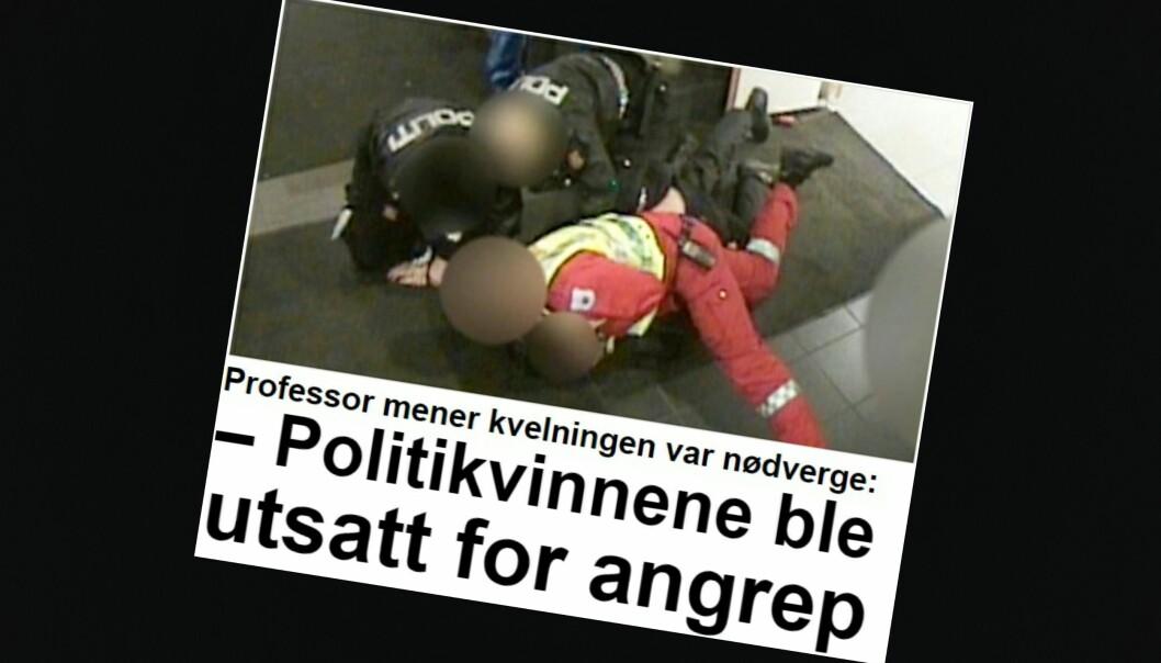Høyesterett påla i forrige uke å utlevere en video som viser en 35-åring som døde under en pågripelse på Oslo legevakt. Foto: Skjermdump fra nrk.no