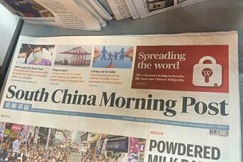 Alibaba betaler 2,3 milliarder kroner for South China Morning Post