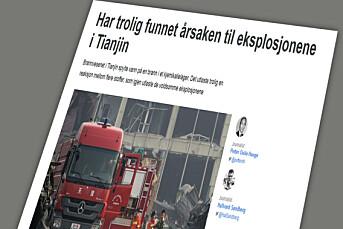 Her trekker NRK kildene fra intet