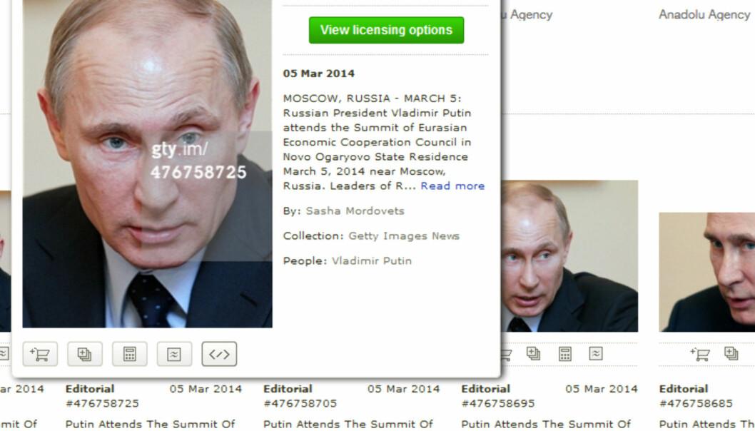 Getty Images har gjort 35 millioner av sine bilder tilgjelig for ikke-kommersiell virksomhet. Under bildet til høyre finner brukerne embed-knappen