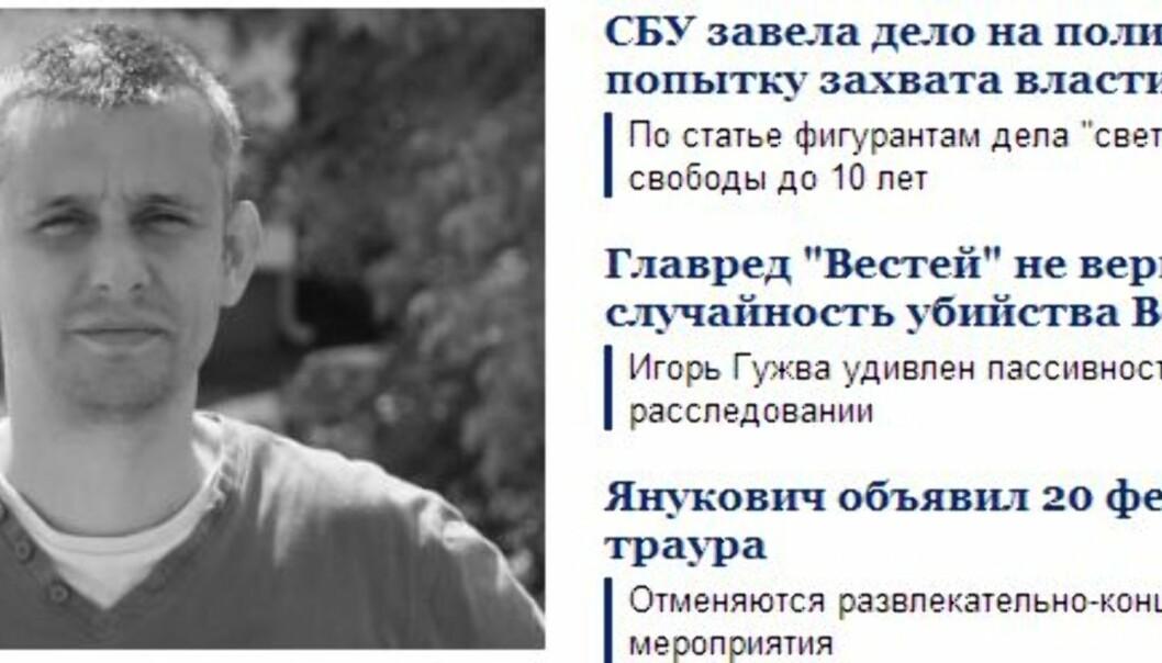 Forsiden av nettavisa <href=http://vesti.ua/>Vesti</a> han jobbet for var onsdag preget av drapet på Vyacheslav Veremey. (Faksimile)