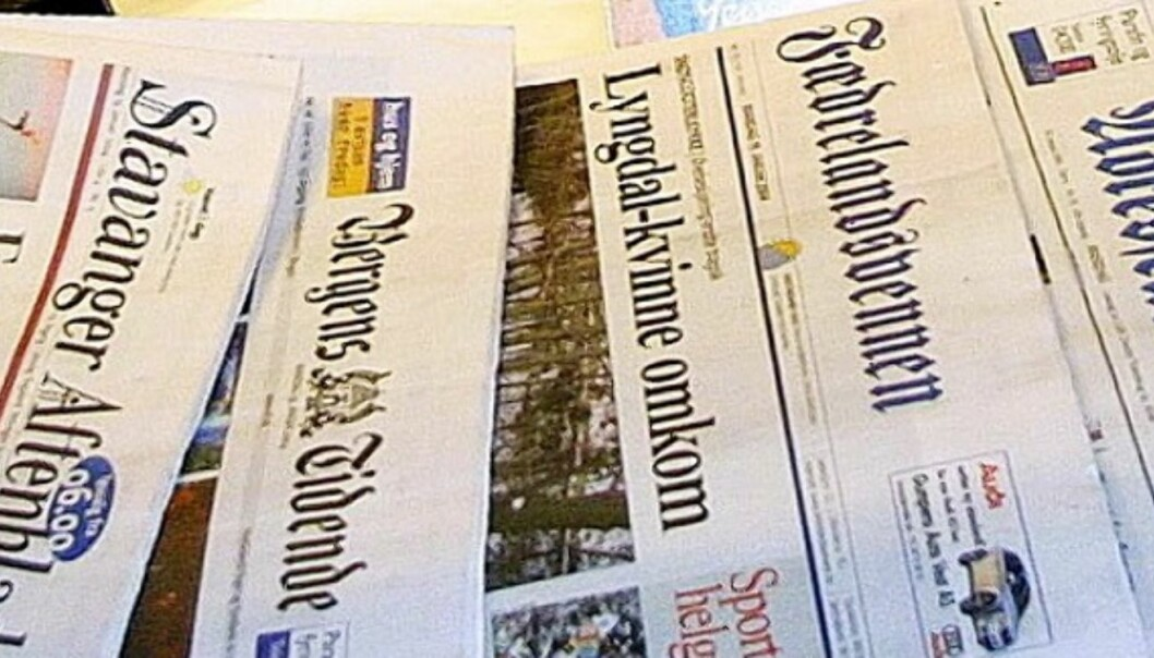 Frankrike har vedtatt lik lavmoms for papir og nett