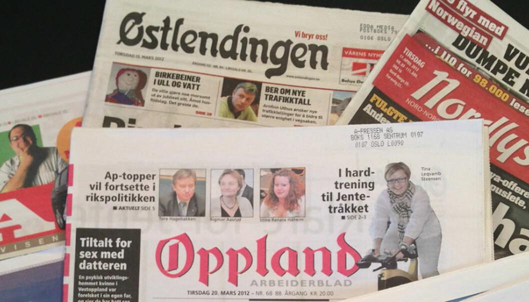 Forsidene til Amedias mange aviser får flere fellesannonser. Illustrasjonsfoto