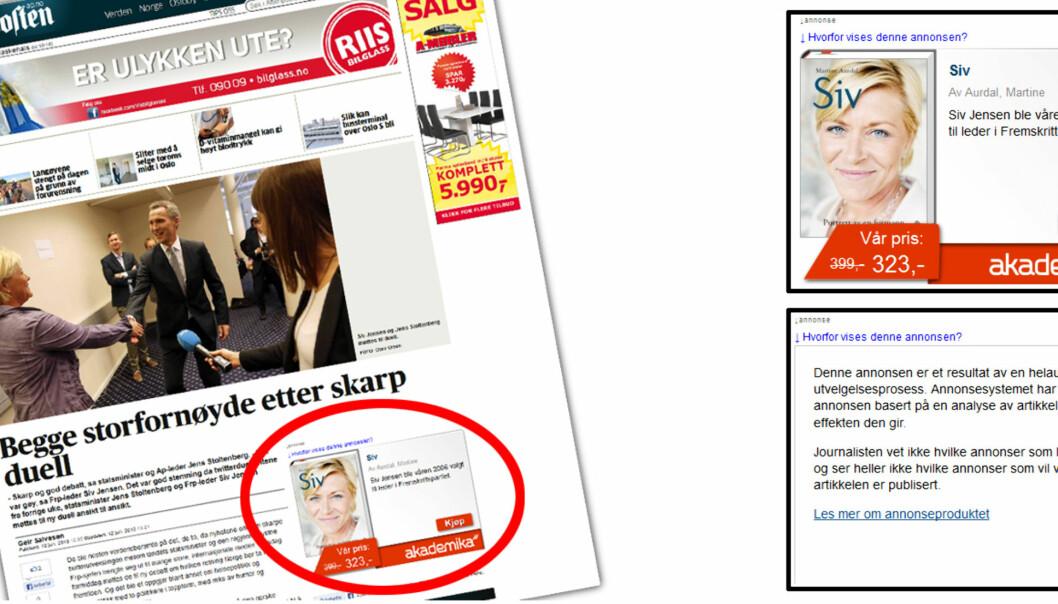 Innfelt øverst er Aftenpostens nye koblede annonse. Under ser du teksten som forklarer annonsens plassering. Illustrasjon: Faksimile Aftenposten/Journalisten