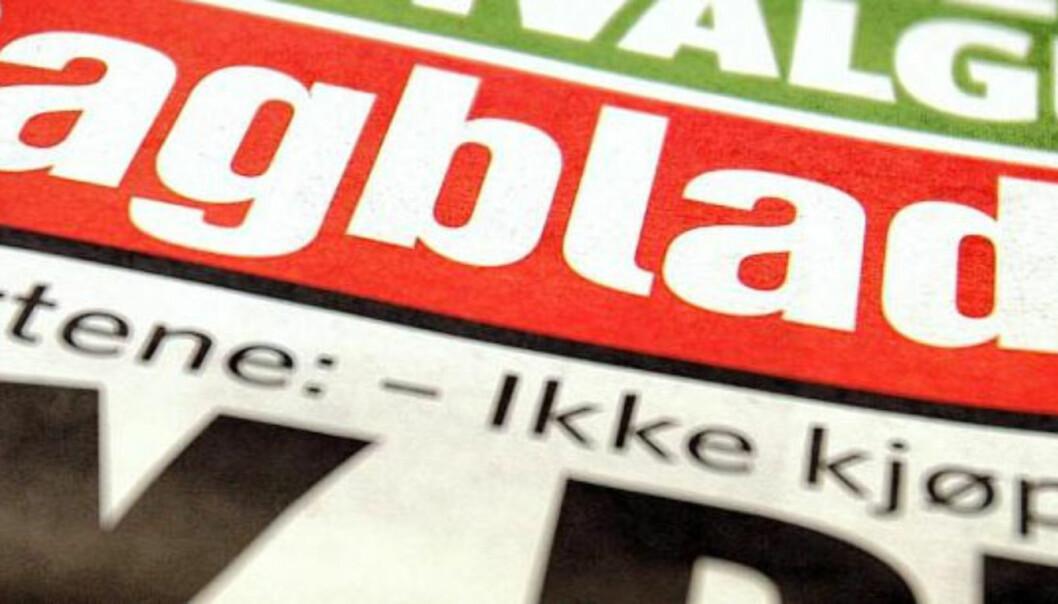 SELGES: Dagbladet blir trolig solgt til danske Aller Media i løpet av kort tid. Foto: Birgit Dannenberg