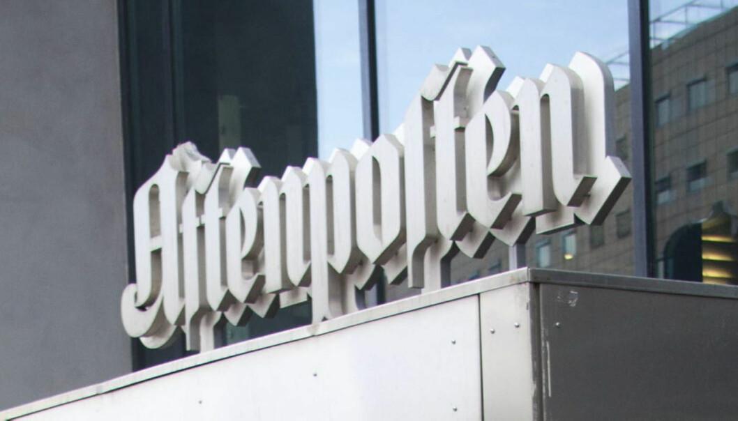 Aftenposten blir i Postgirobygget til sommeren 2014. Foto: Kathrine Geard