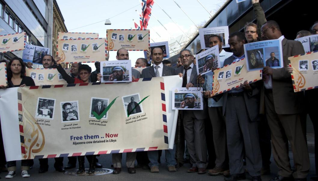 Rundt 20 kolleger fra Al Jazeera demonstrerte mot fengslede journalister i Libya, blant andre nordmannen Ammar al-Hamdan. Foto: Kathrine Geard