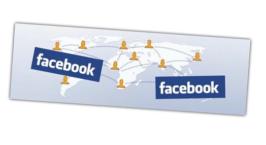 Er det greit å sitere fra Facebook?