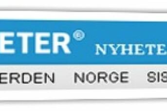Skjebnedager for ABC Nyheter