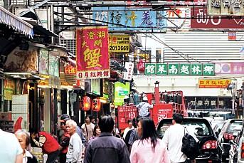 – Nettbrukere i Kina under sterkt press