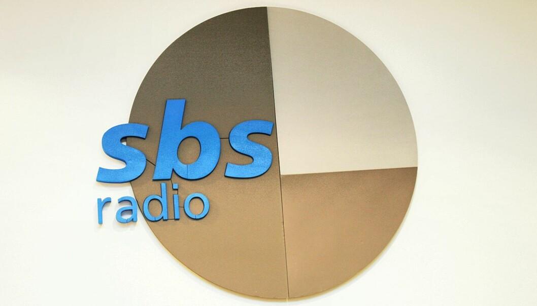 SBS Norge, som mistet sendetillatelsen for Radio 1 i Oslo, er blant klagerne. Foto: Birgit Dannenberg