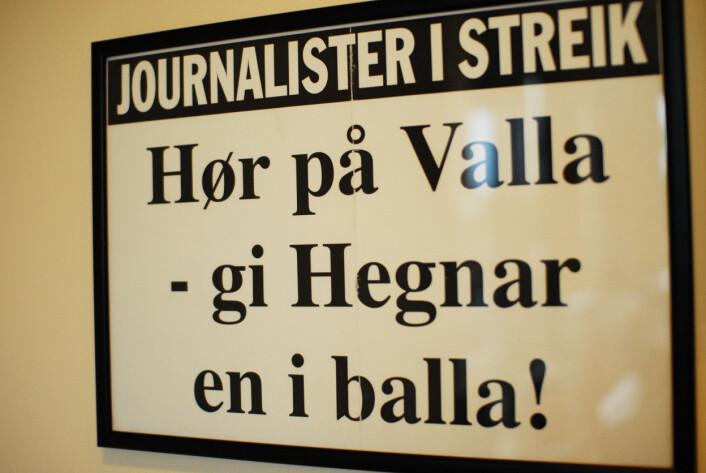 Det har aldri vært en redaksjonsklubb i Finansavisen. Samtidig forteller Hegnar at han selv har vært medlem av Norsk Journalistlag.