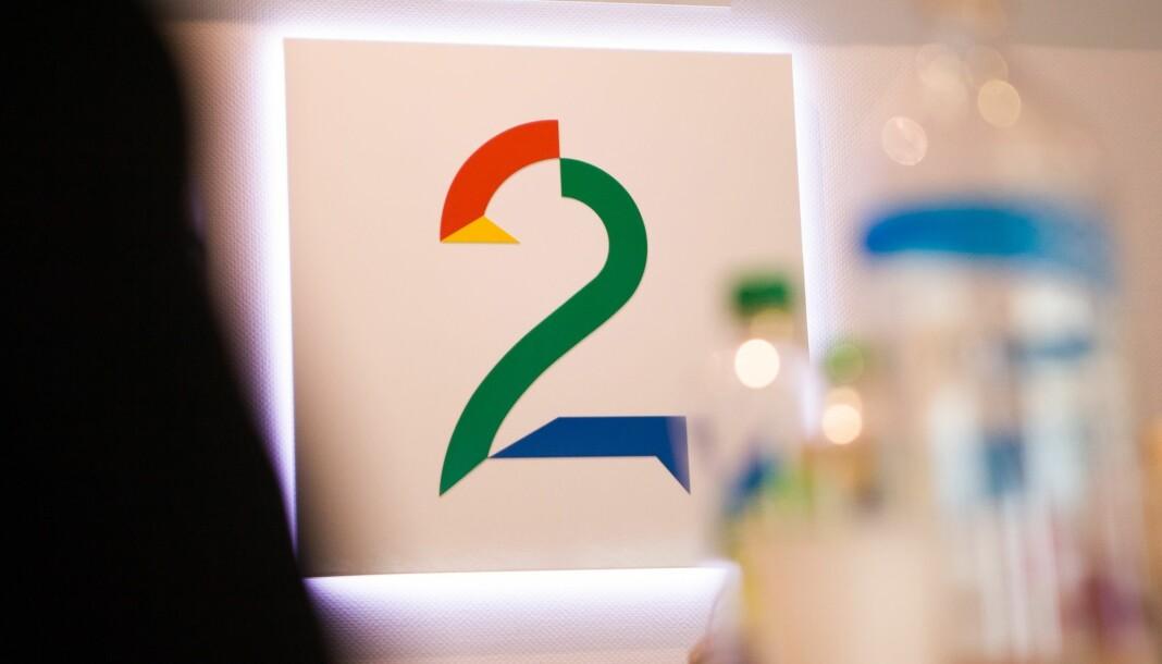 TV 2 får dekket nettokostnader opp mot 135 millioner kroner årlig i fem å. Foto: NTB scanpix