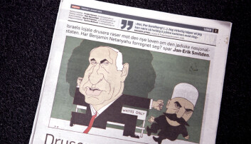 Dagbladet frikjent etter karikatur-klage fra Israels ambassade