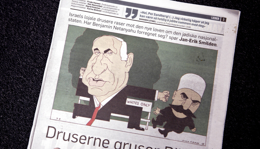 Den israelske ambassaden reagerer strekt på Finn Graffs tegning i Dagbladet torsdag 7. august. Foto: Marianne Løvland / NTB scanpix
