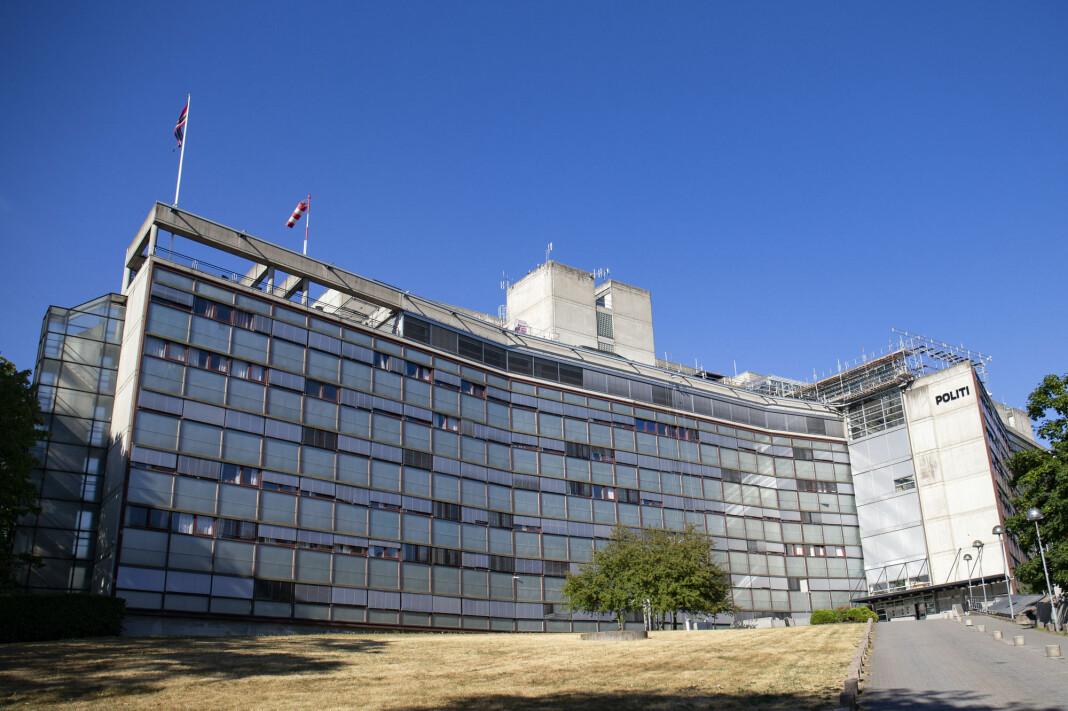 Oslo politidistrikt beklager at de sendte saksdokumenter til Rett24 ved en feil. Illustrasjonsfoto av Politihuset i Oslo. Foto: Fredrik Hagen / NTB scanpix