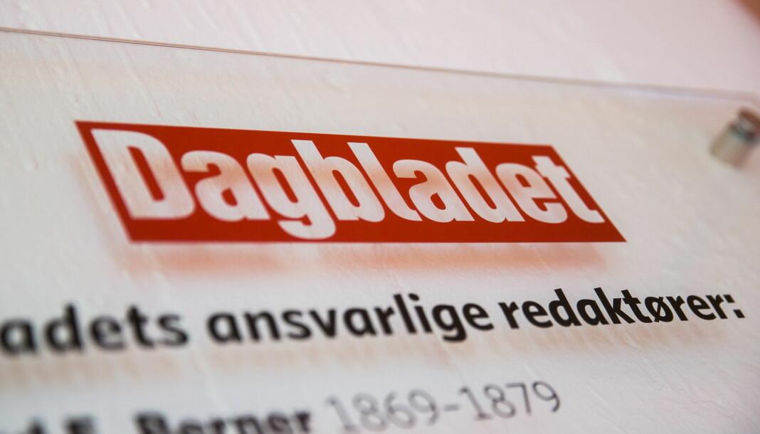 Aller Media og Dagbladet hadde rett til å si opp de to grafikerne, mente Oslo tingrett. Foto: Berit Roald