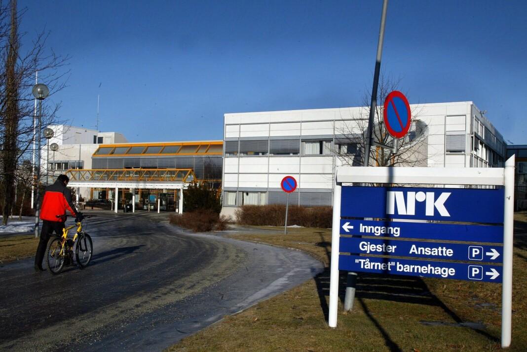NRK vurderer å flytte sammen med NTNU på Gløshaugen etter rundt 30 år på Tyholt. Avdelingen på Tyholt er NRKs største utenfor Marienlyst i Oslo. Foto: Gorm Kallestad / NTB scanpix