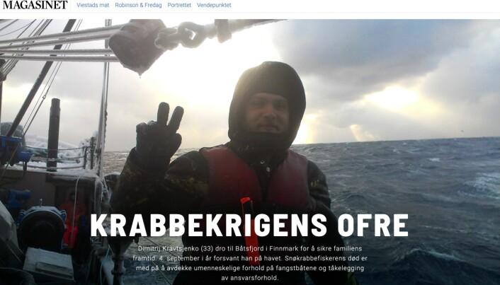 Dagbladets prisvinnende reportasje.