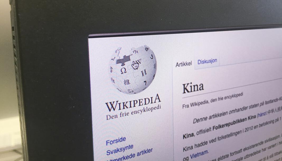 Kina har besluttet å midlertidig blokkere nettleksikonet Wikipedia på alle språk. Illustrasjonsfoto: Erik Johansen / NTB scanpix.