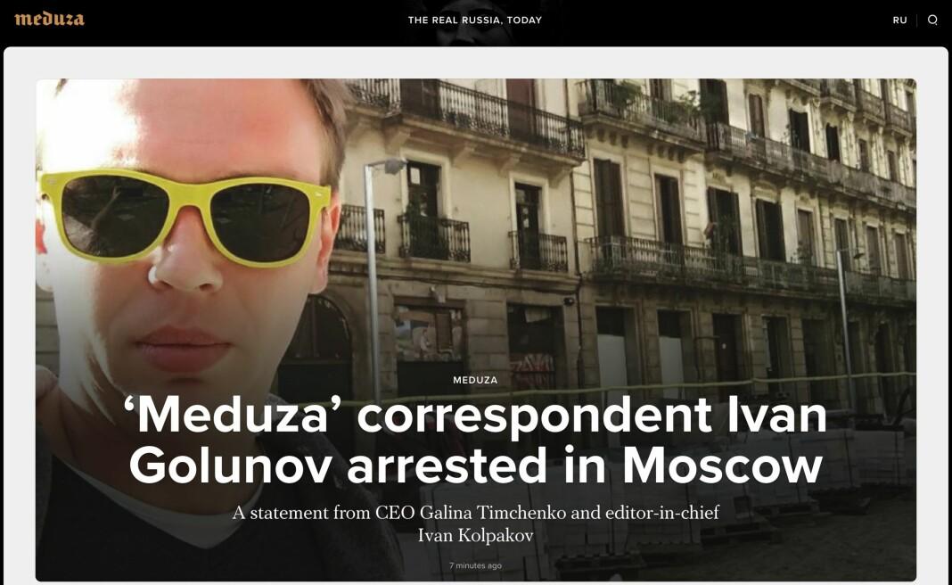Meduza mener at det er grunn til å tro at Ivan Golunov blir rettsforfulgt som følge av sitt journalistiske arbeid. Skjermdump fra Meduza
