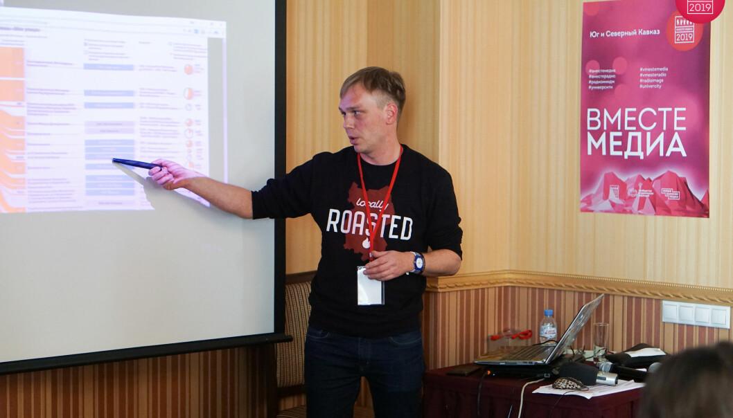 Ivan Golunov jobber for den uavhengige nettavisen Meduza. Foto: Reuters / NTB scanpix