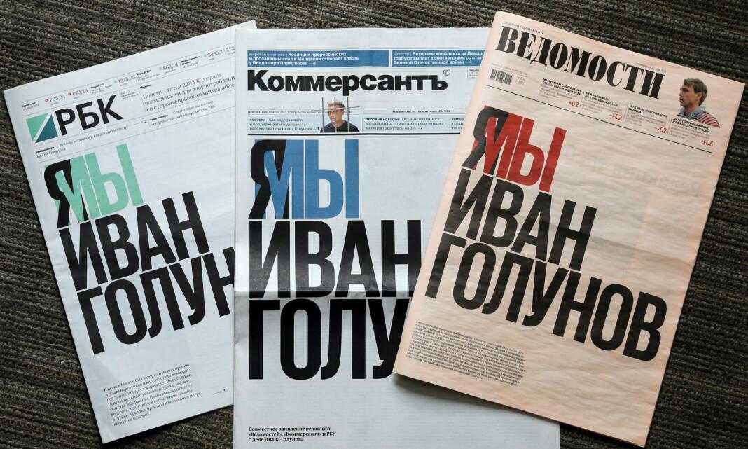 Tre av Russlands mest populære aviser har satt av sine forsider til en støtteerklæring til den fengslede journalisten Ivan Golunov. Foto: Reuters / NTB scanpix