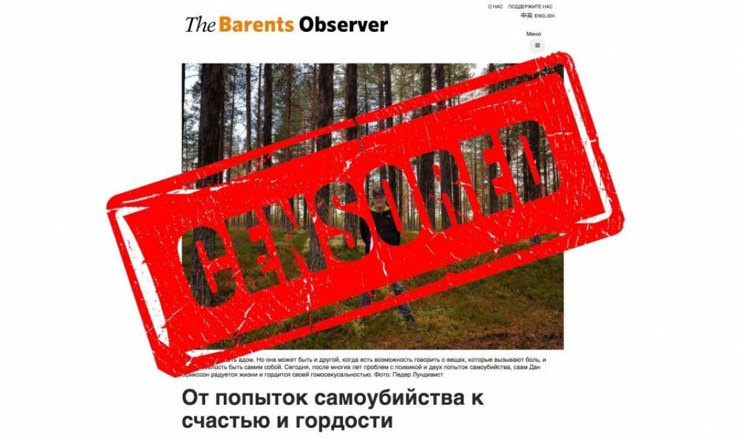 Byretten i Moskva skal behandle blokkeringen av The Barents Observer i midten av juli. Skjermdump fra The Barents Observer