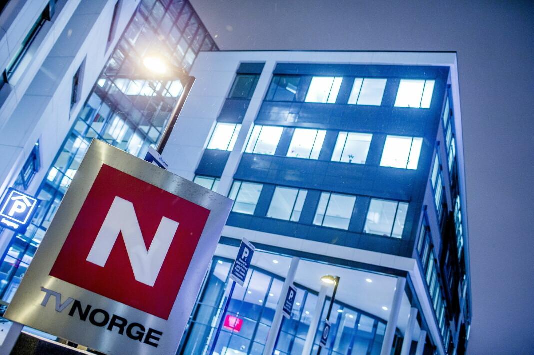 TV Norge-eier Discovery nedbemanner på nytt. 17 personer kan bli rammet i denne runden.