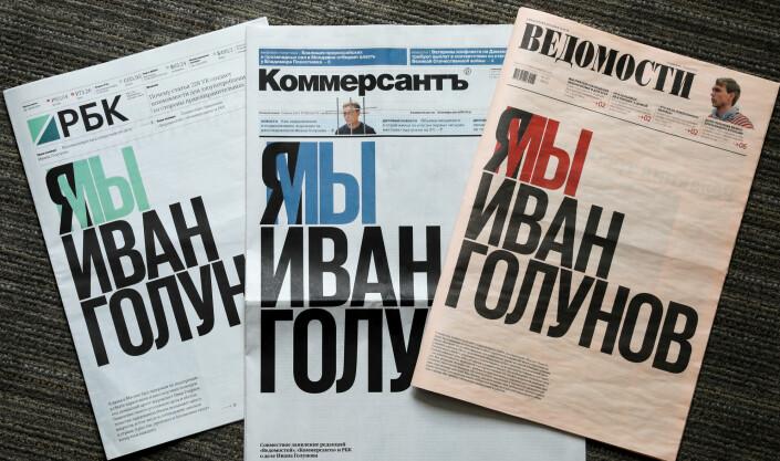 Tre like forsider i Russland med tittelen «Vi er Ivan Golunov». Foto: Shamil Zhumatov / Reuters / NTB scanpix