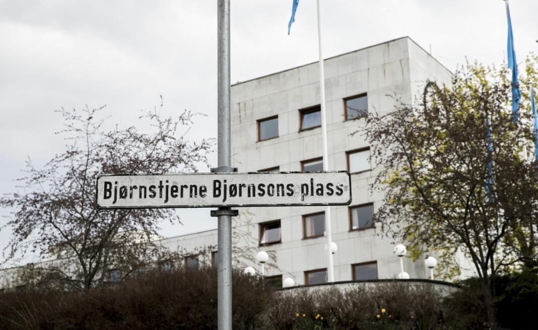 NRK skal selge bygget her på Marienlyst. Hvor de skal flytte er ikke avklart, men det kan bli Økern. Foto: Vidar Ruud / NTB scanpix