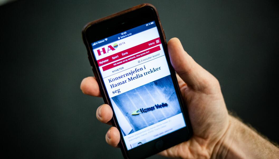 Hamar Media eier blant annet Hamar Arbeiderblad. Foto: Eskil Wie Furunes