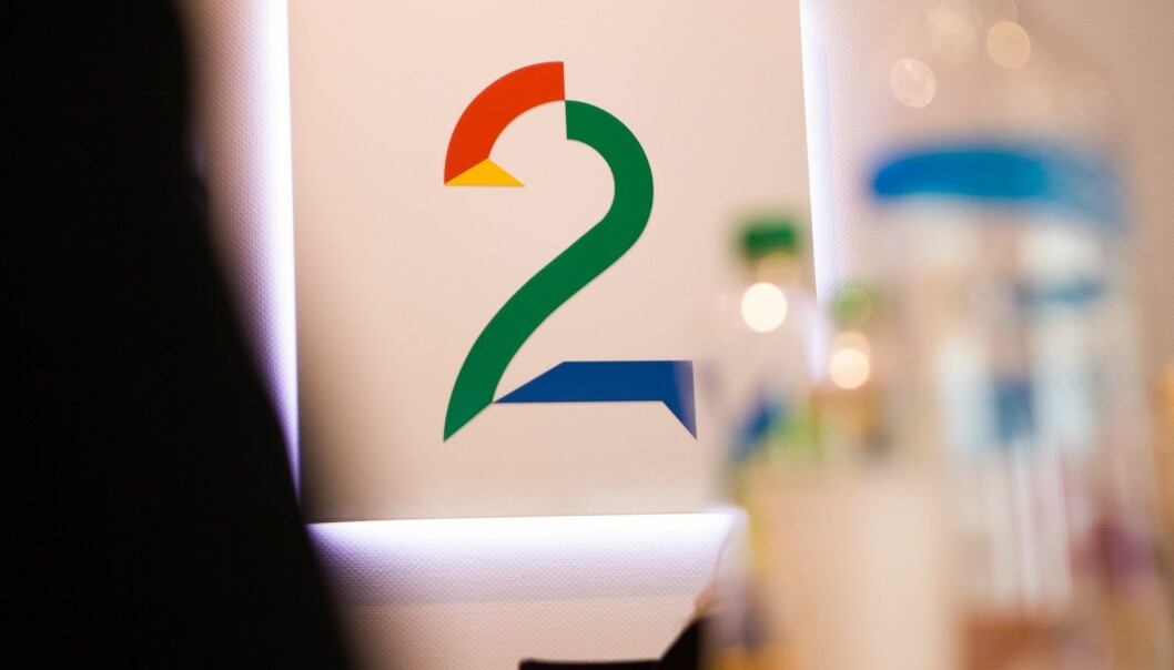 Avtalen mellom TV 2 og staten kan gi mediehuset inntil 675 millioner kroner i løpet av fem år.