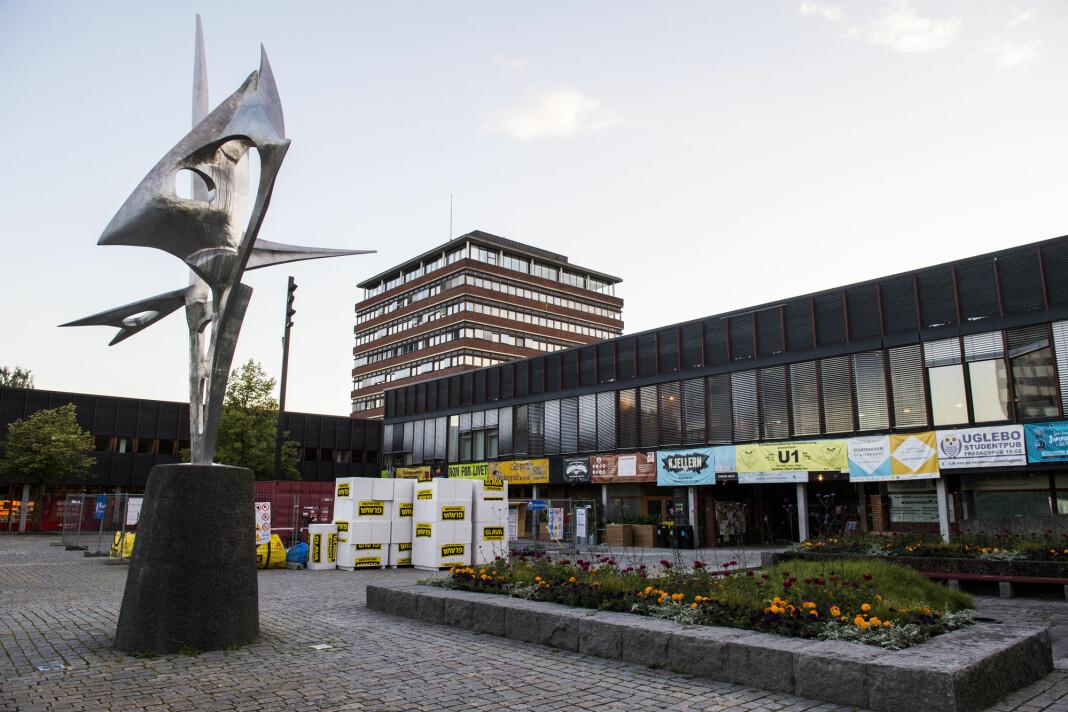 Studentsamskipnadene bør omfattes av offentlighetsloven, mener NJ, NR og NP. Her er Universitetet i Oslo, campus Blindern.