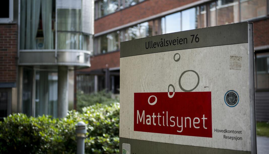 I juni 2018 leverte Mattilsynet en rapport om en minkfarm i Sandnes, en rapport som NRK senere avdekket en rekke faktafeil i.