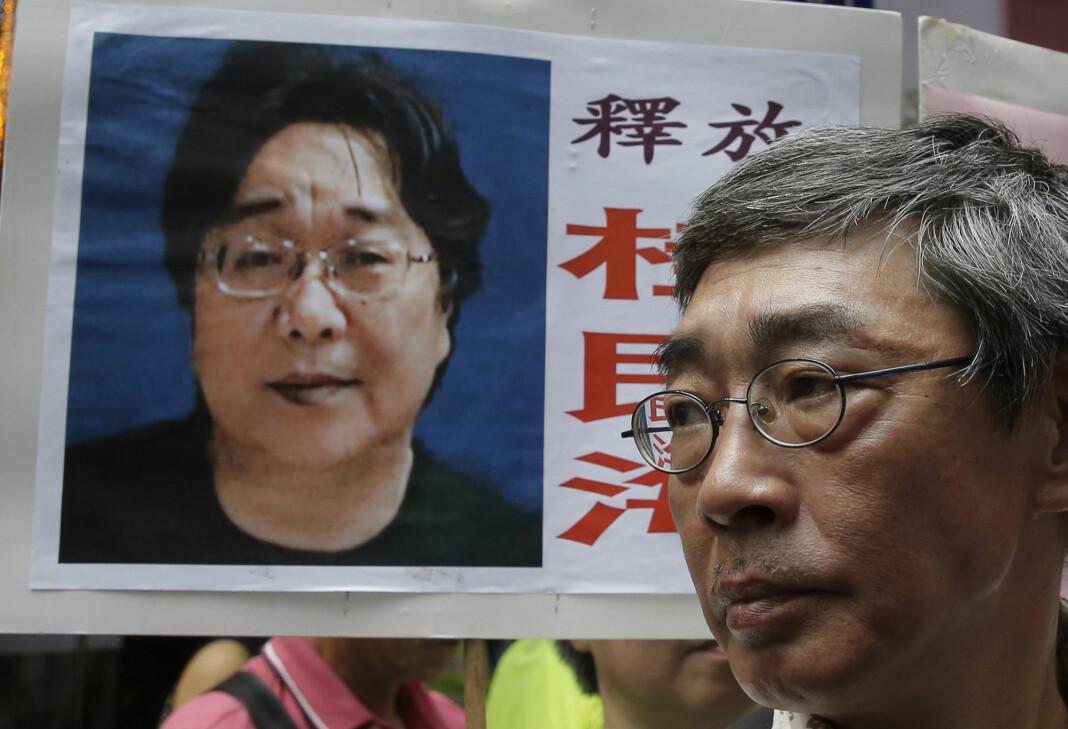 Bildet er fra en støttedemonstrasjon for Gui Minhai i Hongkong i 2016.