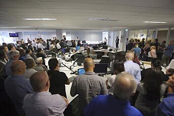 Australsk nyhetsbyrå reddet fra nedleggelse