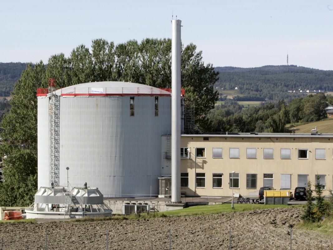 Atomreaktoren ble Kjeller ble stengt i 2019. Teknisk Ukeblad vant fram i sin klage på at opplysninger om hva som gjøres med atom-avfallet holdes hemmelig. Bildet er av reaktoren i 2006.