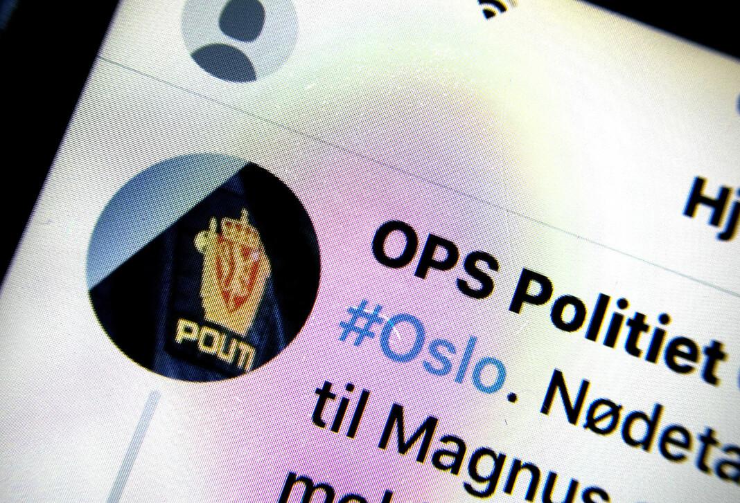 Oslo-politiet har Twitter-problemer. Det skyldes trolig at flere kontorer er berørte mens Twitter jobber med å stoppe et hackerangrep.