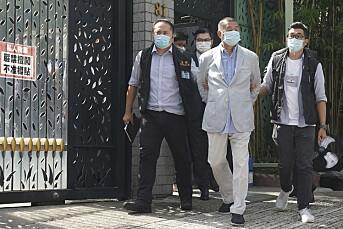 Aviseier pågrepet i Hongkong